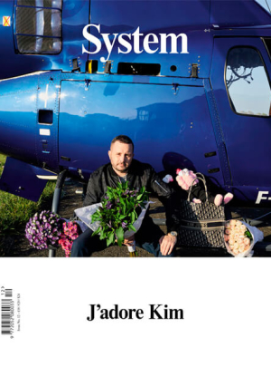 SYSTEM ISSUE 12 – 15€