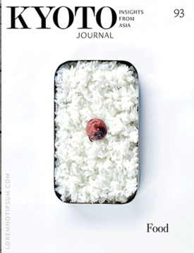 Kyoto Journal 18,30€