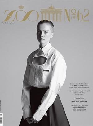 Zoo magazine 12,50€
