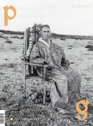 PLEASURE GARDEN issue 5 26€